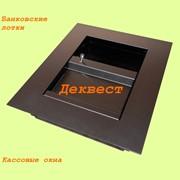 Передаточное устройство УПН-4 (кассовый лоток). фото