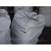 Сухая бетонная огнеупорная смесь ВГМЦ фото