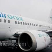 Авиаперевозки авиакомпания Air Onix фото