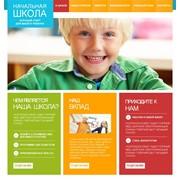Сайты на шаблонах фото