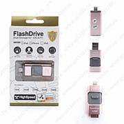 Флешка FlashDrive с двумя USB портами 32GB (lightning) Бежевый фото