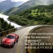 Автоперегон по РК фото
