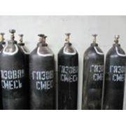 Баллон для газовых смесей 40 литров фото