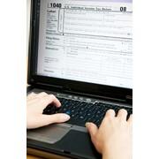 Сдача отчетности в электронном виде через интернет фото