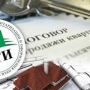 Оформление документов в бюро технической инвентаризации фото