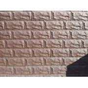 Фасадная плитка Рваный камень фото