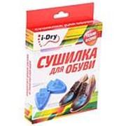 "Сушилка эл. для обуви ""I-Dry"" /40/ фото"