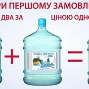 Доставка воды в дом или офис,доставка воды питьевой, Киев, Украина фото