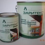 Антисептический состав для древесины, Заритекс. ТУ РБ 700210051.001-2001. фото