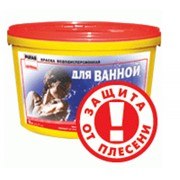 Краска для ванной комнаты моющаяся Pufas фото