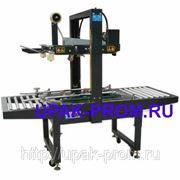 FXJ-5050Q Пневматическая машина для заклейки картонных коробок фото