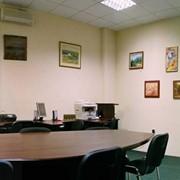Бизнес - центр фото