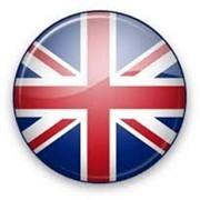 Виза в Великобританию! фото