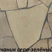 Песчаник серо-зелёный фото