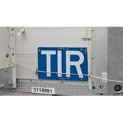 ПРодам Транспортную компанию TIR Cornet в Латвии фото