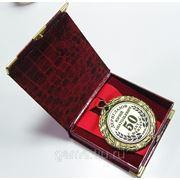 Медаль большая с вкладышем на ленте в коробочке фото