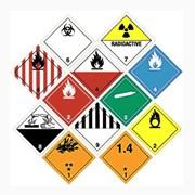 Перевозка опасных химических веществ фото