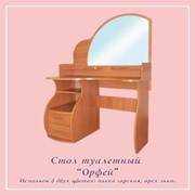 Столик туалетный Орфей надстройка с зеркалом фото