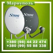 Спутниковое ТВ в Мариуполе. фото