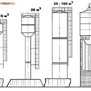 Водонапорные башни любых размеров и конструктивных особенностей фото