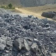 Хромовая руда фото
