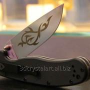 Лазерная гравировка на лезвии ножа фото