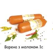 Колбаса куриная Вареная с молоком 1С фото