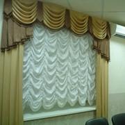 Пошив штор в офис фото