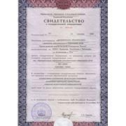 Перевод уставных и учредительных документов фото