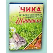 Зерносмесь витаминизированная для шиншилл Чика фото