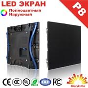 LED экран P8 наружный фото