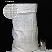 Мешки полипропиленовые 50×85 см, белые на 50-65 кг с вкладышем фото