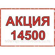 «Беспроцентная рассрочка платежа «Русский стандарт» фото