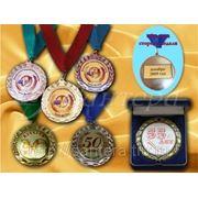 Медали юбилейные фото