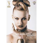 WMB models представляет конкурс New Model Today 2012 фото
