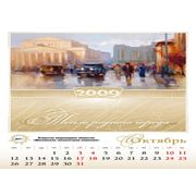 Дизайн буклета каталога календаря открытки в Кишиневе фото