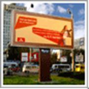 Реклама на биллбордах (щитах) фото
