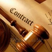 Юридическое сопровождение сделки по купле-продажи недвижимости фото