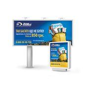 Дизайн для наружной рекламы в Кишиневе фото