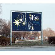 Рекламные щиты изготовление фото