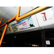 Реклама в троллейбусах в Молдове фото