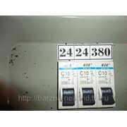 Ящик ЯТП-0,25 380/24 фото