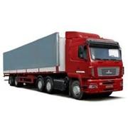 Автоперевозки негабаритных тяжеловесных грузов в Алматы фото