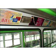 Реклама в общественном транспорте фото