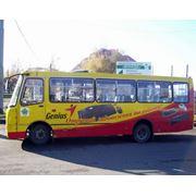 Размещение рекламы на внешних носителях на транспорте фото