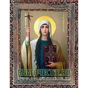 Благовещенская икона Нина, святая равноапостольная, просветительница Грузии, копия старой иконы, печать на дереве Высота иконы 11 см фото