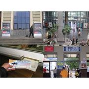 Реклама на Ж/Д вокзалах фото