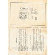 Зажимы наборные серии ЗН18 и блоки из них серии БЗН18 фото