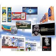 Наружная реклама от визиток до бъемных букв в Молдове фото