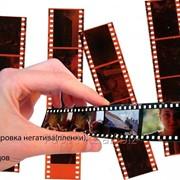 Оцифровка негатива/пленки, слайдов 35мм фото